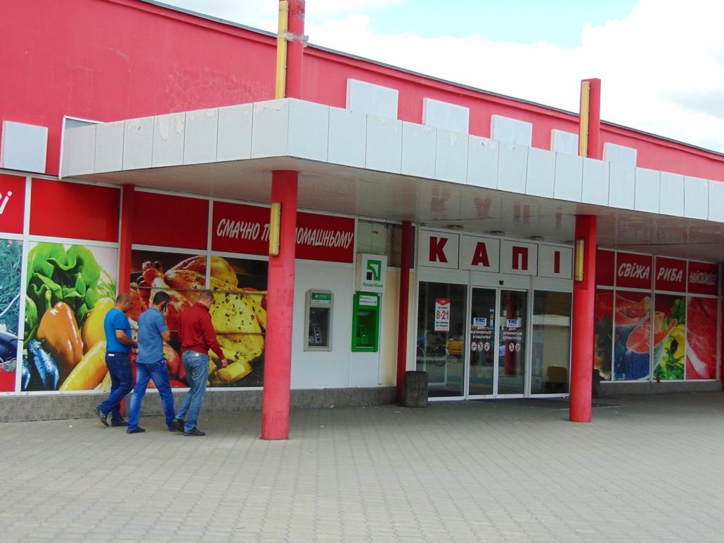 Управляющая супермаркета