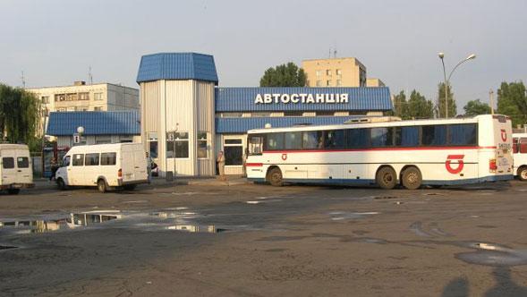 расписание маршруток днепропетровск новый центр павлоград