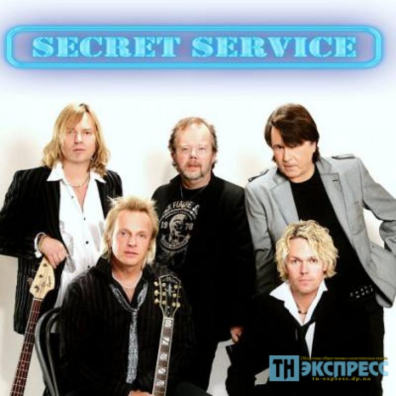 Гурт «Secret Servise»